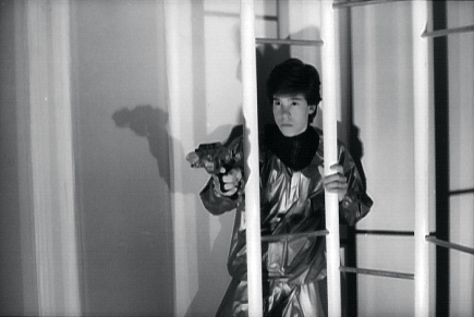 CineSummer1984C08
