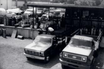 CineSummer1984C40